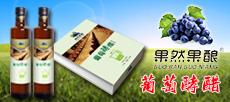 新疆果酿亚搏官方app下载亚搏娱乐网页版登陆