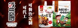 佳木斯市盛梅火锅亚搏官方app下载亚搏娱乐网页版登陆