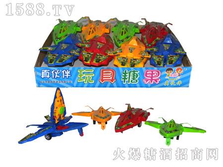回力变形飞机玩具糖果