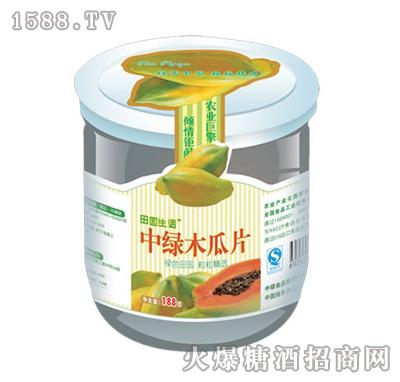 中绿木瓜片 中绿食品集团有限公司-食品招商信息