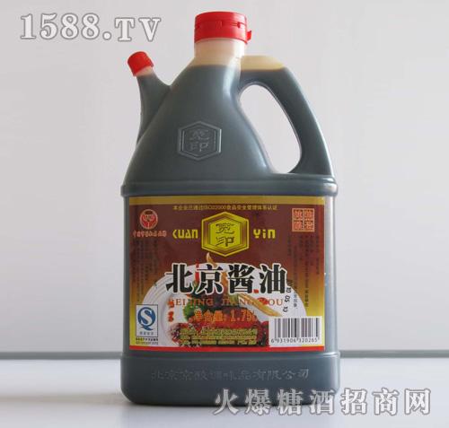 废弃酱油桶利用