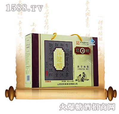 保健醋礼盒360ML