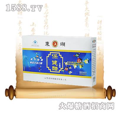 保健口服液礼盒10ML