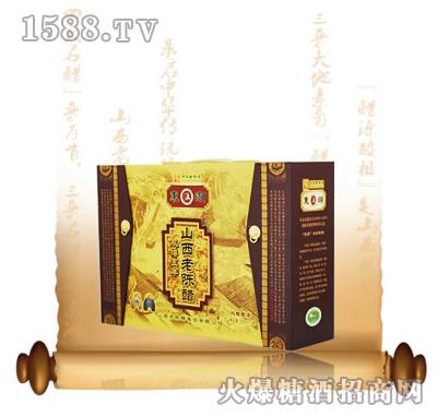 新精品双樽礼盒550ML