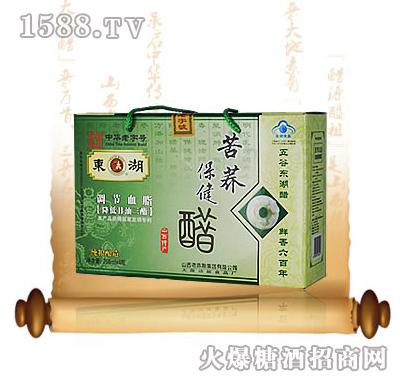 苦荞保健醋礼盒268ML