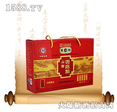 三年老陈醋礼盒300ML