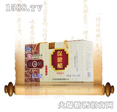 特制保健醋礼盒160ML