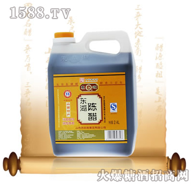 陈醋2400ML