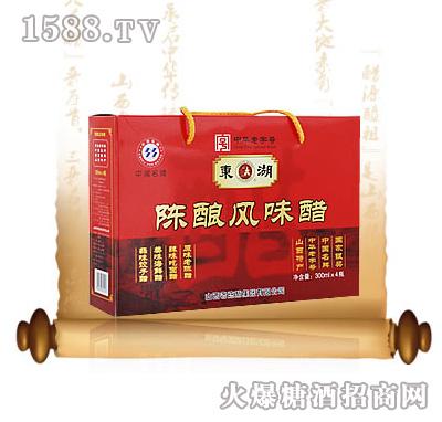 陈酿风味醋礼盒300ML