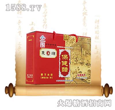 陈酿保健醋礼盒160ML