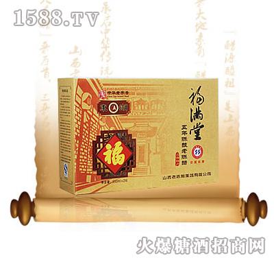 福满堂礼盒550ML