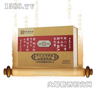 古韵礼盒550ML