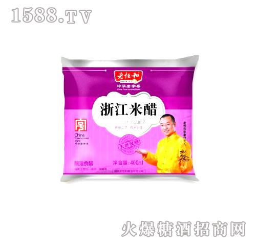 400ml浙江米醋