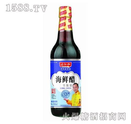 500ml海鲜醋