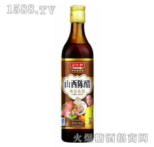 500ml山西精品陈醋