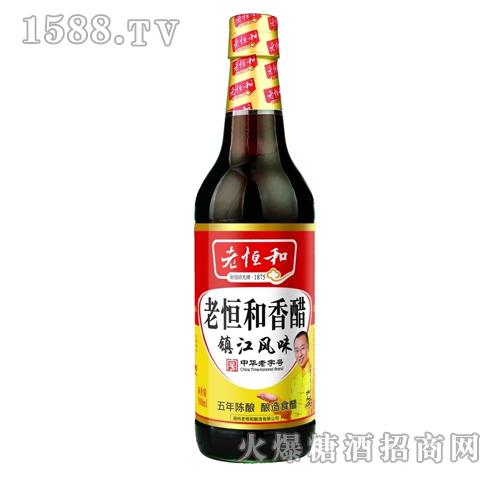 500ml镇江香醋