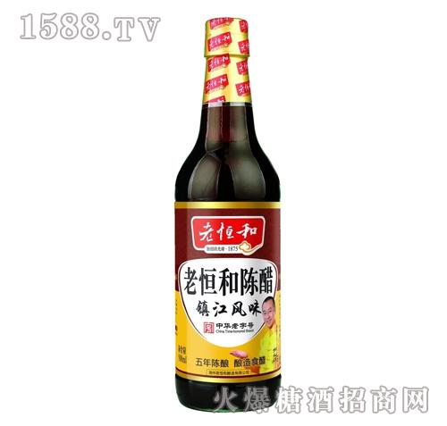 500ml镇江陈醋