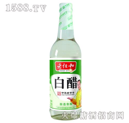 500ml白醋