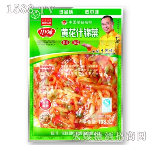 黄花什锦菜