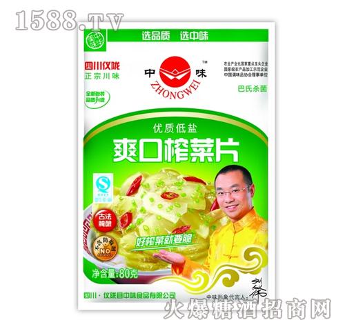 80g爽口榨菜片