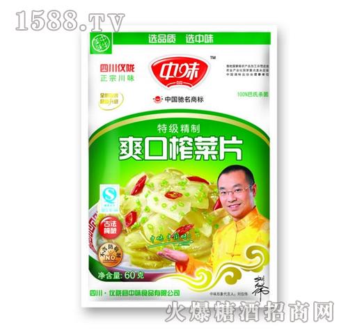 60g爽口榨菜片