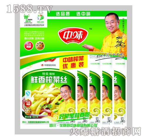 5连包鲜香榨菜丝