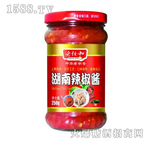 湖南辣椒酱