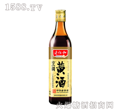 500ml烹调黄酒金色典范