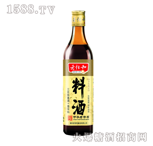 500ml料酒-金色典范