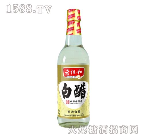 500ml白醋-金色典范
