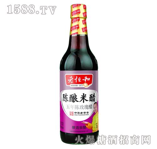 500ml陈酿米醋五年陈