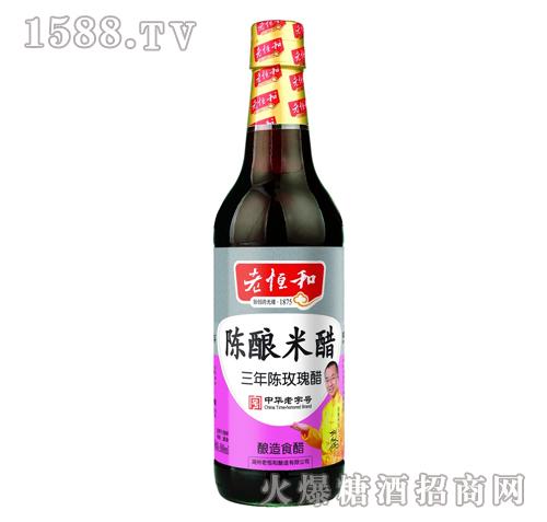 500ml陈酿米醋三年陈
