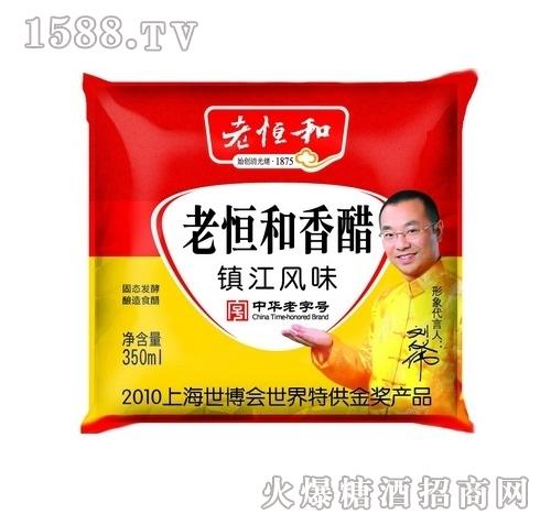 350ml镇江香醋