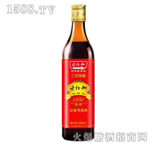 500ml1880黄酒