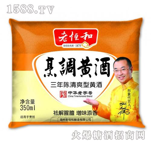 350ml烹调黄酒