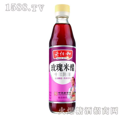 老恒和玫瑰米醋450ml
