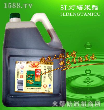 5l灯塔米醋|青岛灯塔酿造有限公司-火爆粮油调味品网.