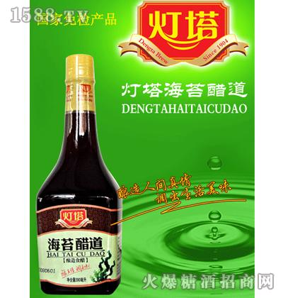 灯塔海苔醋道|青岛灯塔酿造有限公司-火爆粮油调味品.