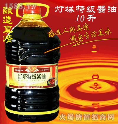 灯塔特级酱油桶装|青岛灯塔酿造有限公司-调味品招商