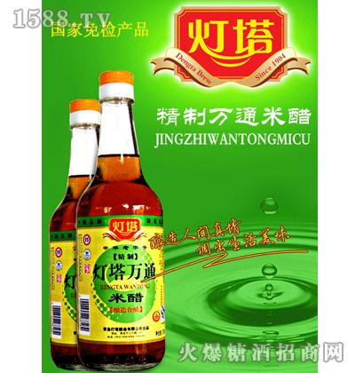 精制万通米醋|青岛灯塔酿造有限公司-火爆粮油调味品.