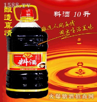 青岛料酒现火爆招商中-产品推广-青岛灯塔酿造有限