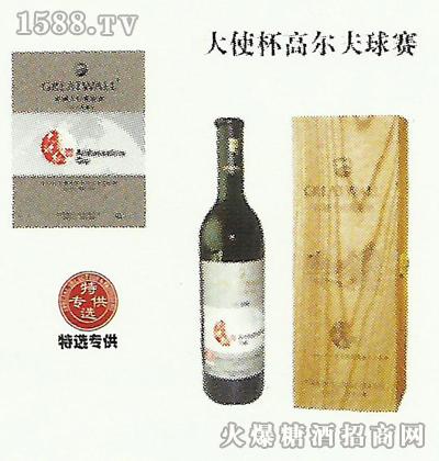 大师杯高尔夫球赛定制酒介绍: 产品名字:大师杯高尔夫球赛定制