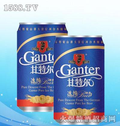 产品名字:甘特尔易拉罐啤酒-330ml
