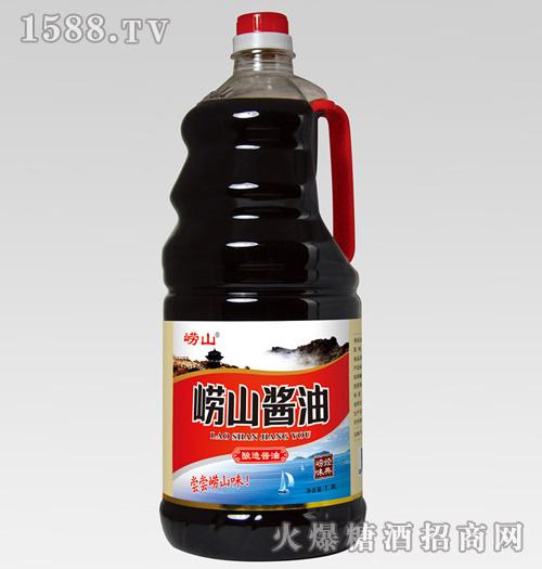 崂山酱油1.9l|青岛崂味食品有限公司-调味品招商信息