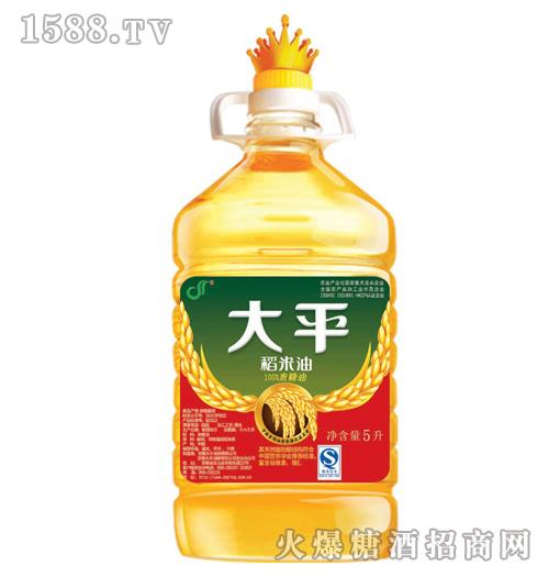 稻米油(米糠油)