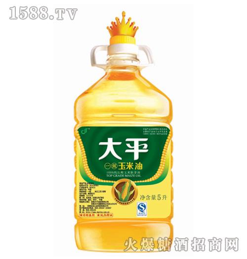 玉米油(纯压榨玉米胚芽油)