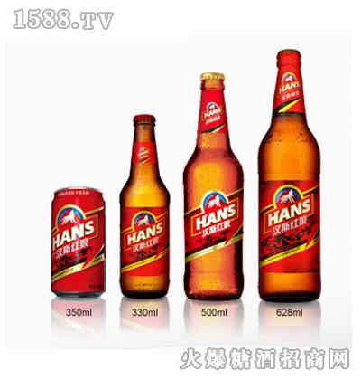 汉斯金装纯生啤酒|青岛啤酒西安汉斯集团有限公司--网