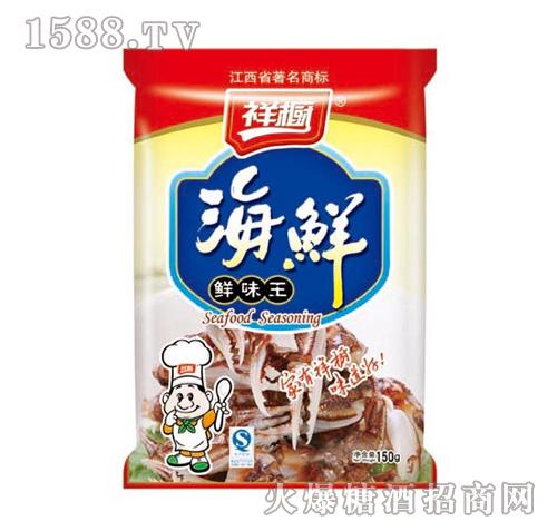 海鲜鲜味王由江西省祥橱实业有限公司运营,属调味品类系列产品,其原料
