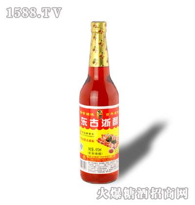 东古浙醋610ml