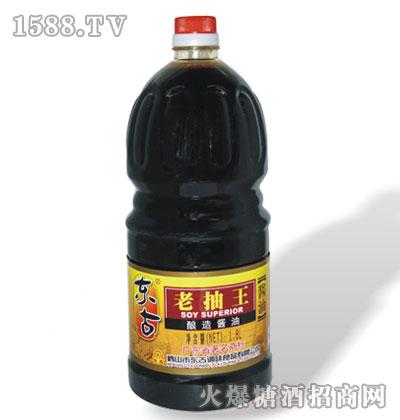 东古老抽王(三级)1.8L